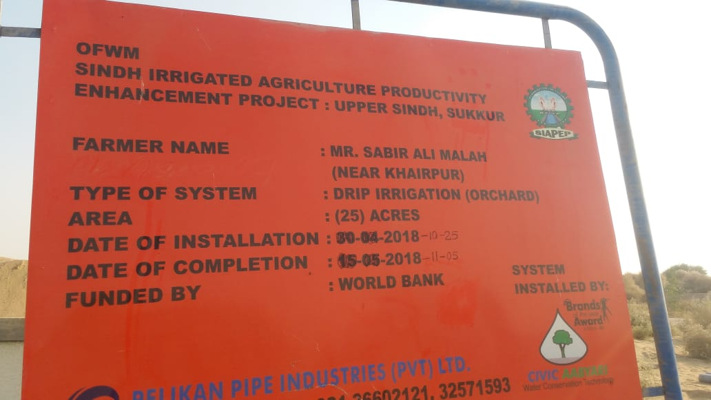 Commissioning of HEIS installed at Mr. Sabir Farm under SIAPEP at dist. Khairpur on 22/11/2018.