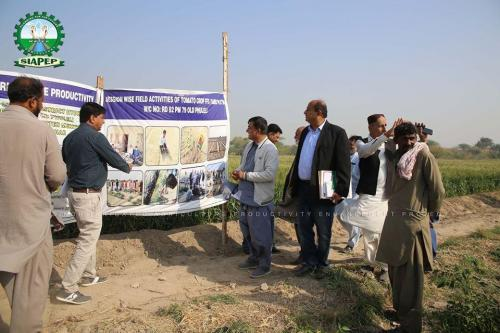 HEIS sites visit with World Bank mission at District Tando M. Khan & Hyderabad on 20-Feb-2020